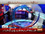 Local Bodies Election 2015 on Ary News 8pm to 9pm - 5th December 2015