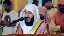 Amazing recitation by Qari Abdul Rahman al-Ausiy