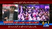 Baldiyati Election 2015 On Capital Tv – 5th December 2015 – 11pm to 12pm