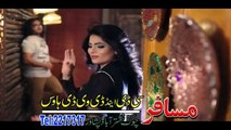 Pashto Mashup - Ab Khan - Pashto New Song Album 2016 Khyber Hits Vol 26 HD 720p