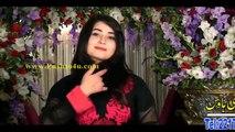 Zra Me Da Menae - Wafa Khan Wisal Khayal - Pashto New Song Album 2016 Khyber Hits Vol 26 HD 720p