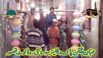 12 Rabi ul Awal 2015 Kasur By Jaan Jee