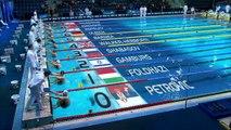 SESSION 9 - European Short Course Swimming Championships - Netanya 2015 (AUTO-RECORD) (2015-12-06 08:18:00 - 2015-12-06 10:15:42)