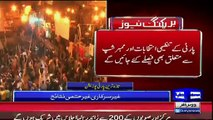 Defeats in Sindh and Punjab in 3rd Phase, PTI Chairman Imran Khan Takes Big Decision