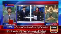 Ary News Headlines 6 December 2016 => LB Elections In Different Areas Of Karachi ... Must Watch
