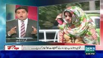Exposed – 6th December 2015