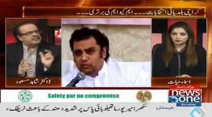 Ali Zaidi ko kis ne kaha tha ke woh PTI ki taraf se counselor ka election larain - Shahid Masood