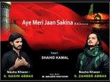 09 Aye Meri Jaan Sakina l S Zaheer Abbas & S Qasim Abbas l Jari Abbas e Ghazi (as) 1437 Hijri Nohay