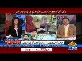 Faiz ul Hasan Chohan Views On Karachi LB Polls And Grievances _ npmake