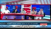 What Naz Baloch Said To Aamir Liaquat That Ahmed Qureshi Praising Her