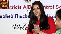 Aishwarya Rai Helps Spread AIDS Awareness | Events Asia