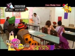 Class Sinhala Class 05/12/2015