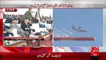 Wazeer-E-Azam Ka Pak Faziya Ki Mashqon Ki Taqreeb Sy Khitab – 07 Dec 15 - 92 News HD