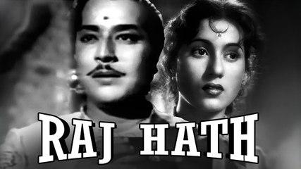 Raj Hath |  Full Hindi Movie | Predeep Kumar, Madhubala