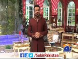 GeoNews Package Subh e Pakistan with Dr Aamir Liaquat on GeoKahani 07-12-2015