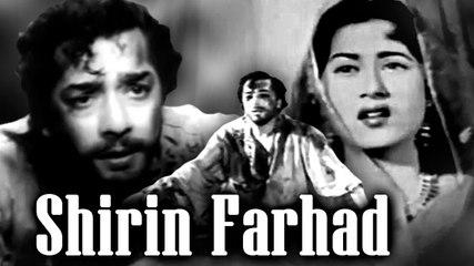 Shirin Farhad | Full Classic Movie | Madhubala, Pradeep Kumar