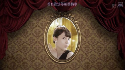 在蒂凡尼吃早餐 第10集 Itsuka Tiffany de Choushoku wo Ep10
