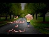 Adeel Hassan|Ana hai to Khud he Chale ao kisi Roz| Sad Urdu Poetry| New sad Poetry| Urdu Ghazal| Best Urdu Ghazal|Saqi|