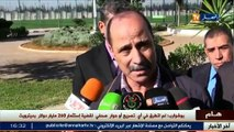 أخر أخبار الخضر و البطولة الجزائرية في الموجز الرياضي