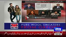 Check Talal Chaudhry Response When Asked Is Altaf Hussain Murderer