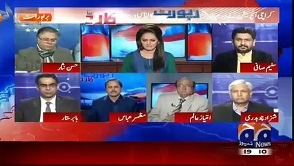 Is It Rigjht To Opt-out Rangers From Karachi-Hassan Nisar