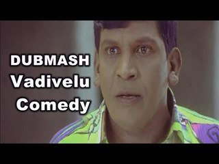 Dubsmash | Vadivelu comedy | Funny Video |