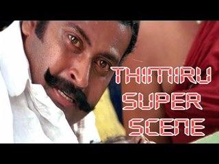 Thimiru Tamil Movie | Periya karuppu arrest | Vishal | Action scene