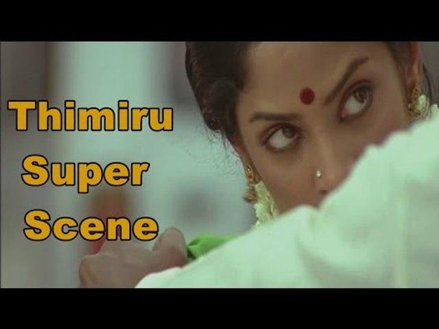 Thimiru Tamil Movie  Super Scene | Vishal | Sriya Reddy