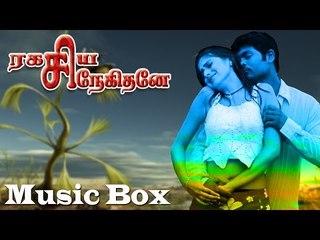 Ragasiya Snehithane - Juke box | Raai Laxmi | Sethuvinayagam | Saranraj | Mahanadhi Shankar