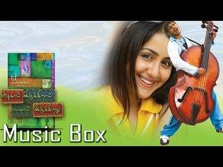 Azhagai Irukkirai Bayamai Irukkirathu - Juke Box  | Bharath | Mallika Kapoor | Mass Audios