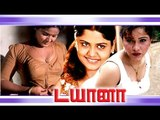 Tamil Hot Movie Full Movie | Dayana | Tamil Movies 2014 Full Movie New Releases