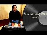 Bharathwaj Hits Volume 1 - Jukebox | Tami Movie | Audio Songs | Melody Hits | Evergreen Hits