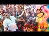 JI - Full Comedy | Ajith Kumar | Trisha | Charanraj | Manivannan | N. Linguswamy | Vidyasagar
