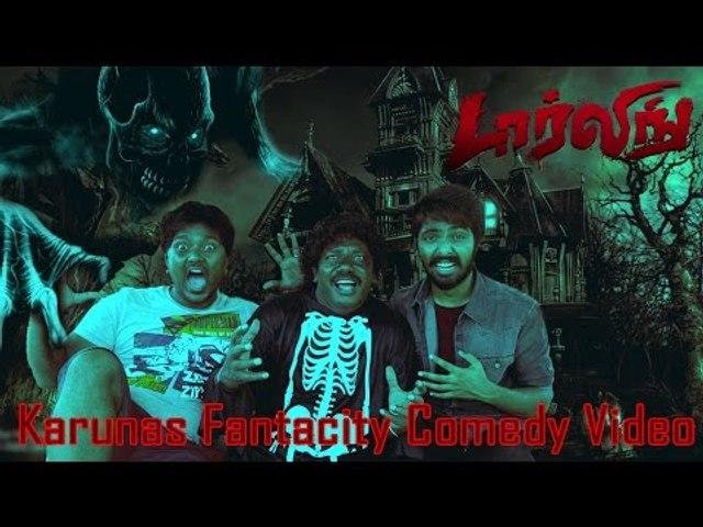 Karunas Fun With Spirit Comedy - Darling | G. V. Prakash Kumar | Nikki Galrani | Karunas | Bala