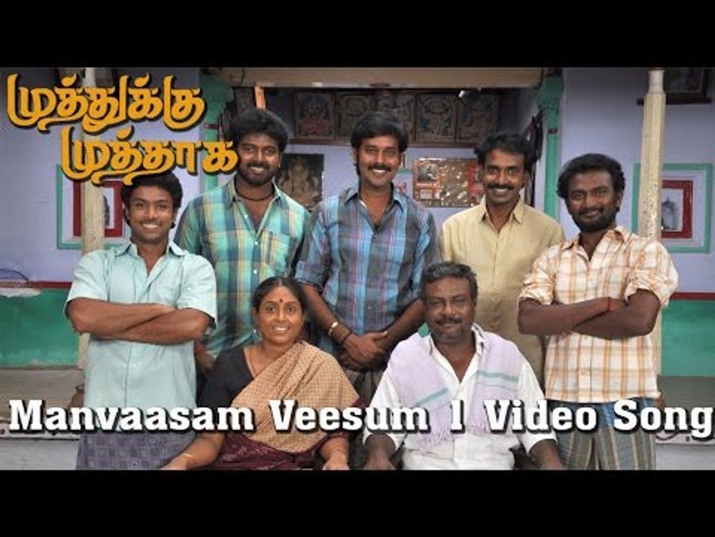 Manvaasam Veesum Video Song Muthukku Muthaaga Vikranth Monica Oviya Natraj Video Dailymotion
