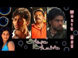Arinthum Ariyamalum - Juke Box | Arya | Navadeep | Samiksha | Yuvan Shankar Raja