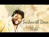 Srikanth Deva Hits - Jukebox Volume 1 | Tamil Movie Songs | Hits Songs | Back 2 Back Hits