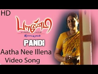 Aatha Nee Video Song - Pandi | Raghava Lawrence | Sneha | Srikanth Deva | Rasu Madhuravan