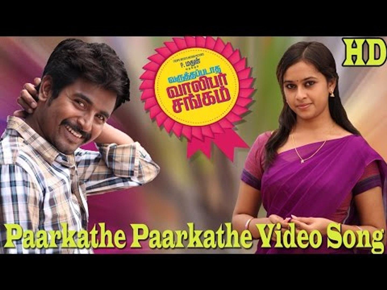 Paarkathe Video Song Varuthapadatha Valibar Sangam Sivakarthikeyan Sri Divya