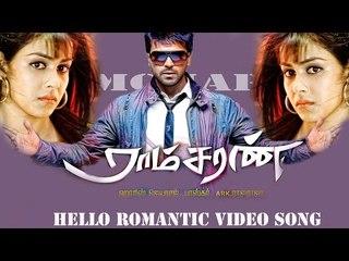 Hello Romantic Video Song - Ramcharan | Ram Charan Teja | Genelia |  Harris Jayaraj | Bhaskar
