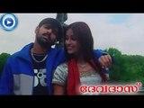 Malayalam Movie - Devdas - Part 17 Out Of 21 [Ram, Ileana, Sayaji Shinde] [HD]