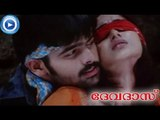Malayalam Movie - Devdas - Part 10 Out Of 21 [Ram, Ileana, Sayaji Shinde] [HD]