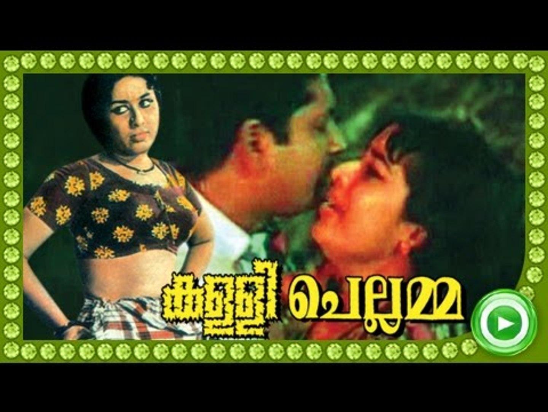Malayalam Full Movie Kallichellamma | Full HD Movie | Malayalam Evergreen Movies Full