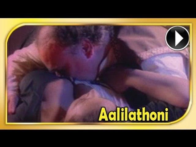 Malayalam Movie - Aalilathoni - Part 8 Out Of 22 [HD]