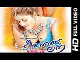 Malayalam Full Movie   - Teen Age Love - Malayalam Full Movie [HD]