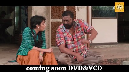 Swargathekkal Sundaram | Malayalam Movie 2015 Official Trailer Coming Soon DVD & VCD HM Digital