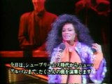 Diana Ross - SUPREMES MEDLEY - in Tokyo 1992.4.5