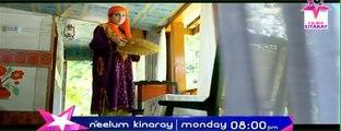 Neelum Kinaray OST Hum Sitaray -> Full Title Song Pakistani Drama 2015 -> Must Watch