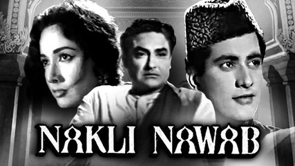 Nakli Nawab | Full Hindi Movie | Ashok Kumar, Manoj Kumar