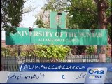 Punjab University starts to receive applications for Senate Elections